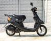 Yamaha Jog Aprio SA11J japán kistraktor (2)