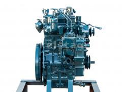 Dízelmotor Kubota Z620 - Japán Kistraktorok -
